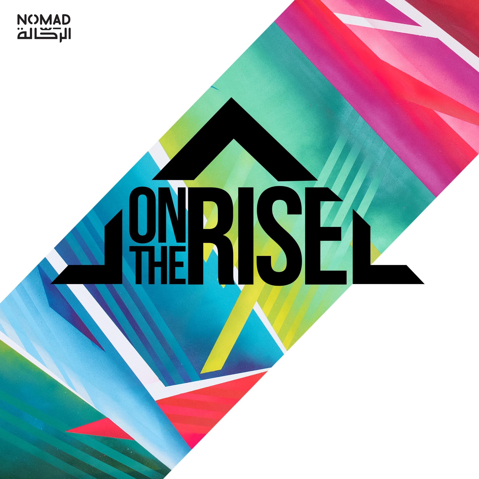 Nomad DXB (Nomad: On the Rise)