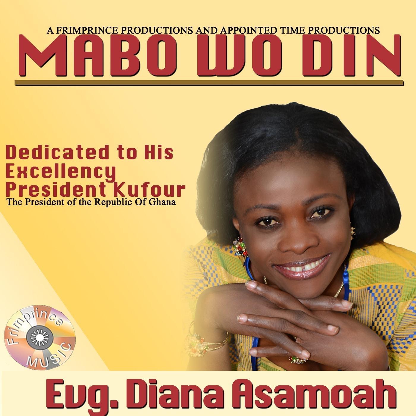 Mabo Wo Din