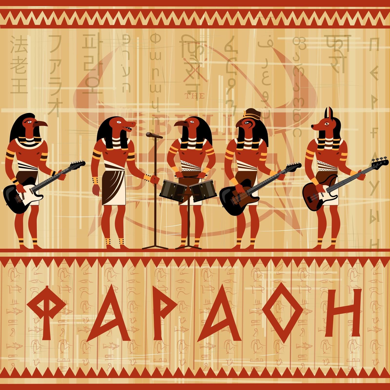 Фараон (Acoustic)