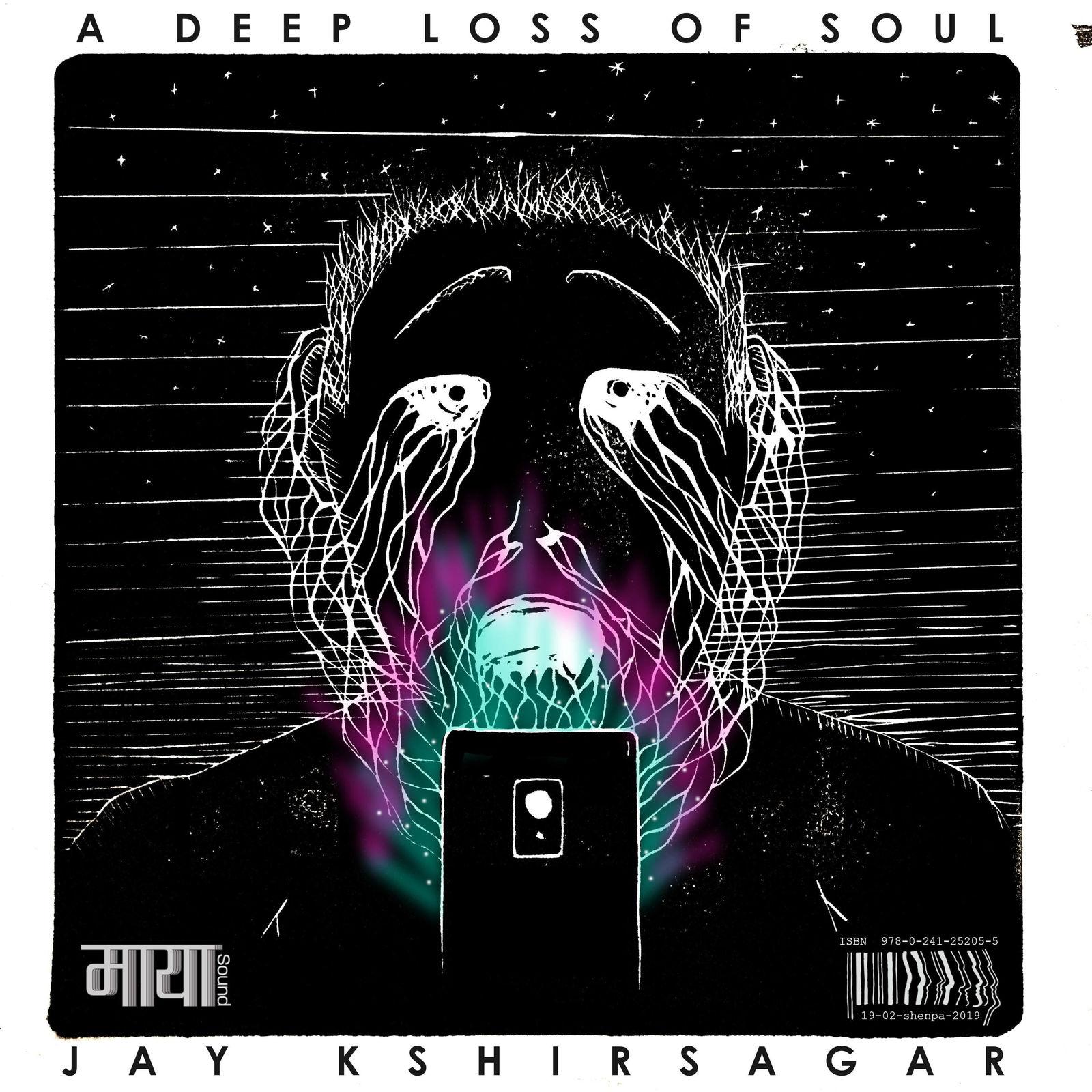 A Deep Loss Of Soul